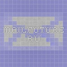 mailfuture.ru