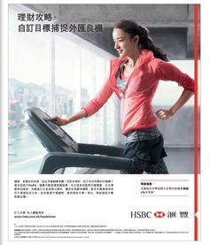 hofstede hsbc Eventbrite - hofstede insights presents live on facebook #theculturefactor  axa, marriott international, verizon, china development bank, and hsbc.