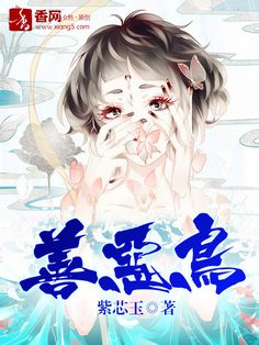 NovelPlanet - Read free novels, light novel translations, wuxia