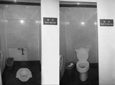Old/New restroom choices in China. I'm thinking it is a no brainer.