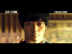 The Priests (검은 사제들) - Trailer - South Korean action, thriller, ala-ala Exorcism - Korean version.