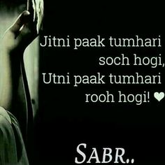 Beautiful Islamic Quotes With Images Allah Quotes, Poetry Quotes, Hindi Quotes, Quotations, Urdu Poetry, My Life Quotes, Me Quotes, Motivational Quotes, Sad Words