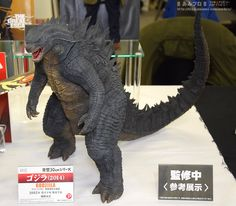 Toho 30cm Series Godzilla 2014 vinyl figure by X-Plus - painted.