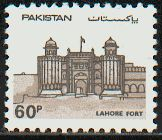 Lahore Fort #pakistan postage stamp