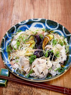 Wine Recipes, Asian Recipes, Cooking Recipes, Indonesian Recipes, Fruit Recipes, Easy Cooking, Healthy Dishes, Tasty Dishes, Cooking Eggplant