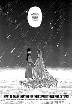 Ah! My Goddess 308 Page 25 - Congratulation on a marriage and a manga well done.