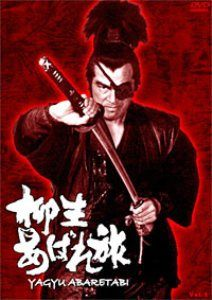 Badass of the Week: Yagyu Jubei Mitsuyoshi  http://www.badassoftheweek.com/jubei.html