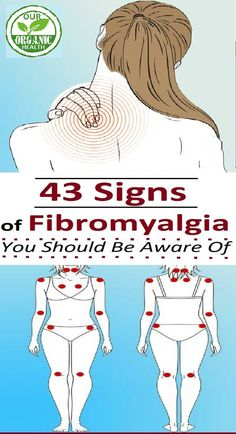 About 10 million Americans are affected by fibromyalgia. It is a very common condition. There are even people who have it, but aren't aware of its presence.