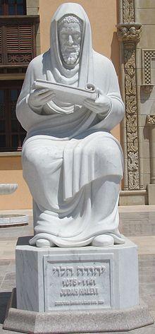 Juda Halevi — Wikipédia