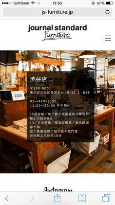 js furniture