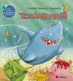 «Κανένας δε με παίζει» σκέφτεται ο καρχαρίας και ξαφνικά μια ιδέα φωτίζει το τρομακτικό πρόσωπό του. Παίρνει μια μεγάλη τσάντα και αρχίζει να μαζεύει θαλασσινά. Τι θα τα κάνει όταν τα πάει «σπίτι» του; Μια μεγάλη έκπληξη τα περιμένει! Best Wordpress Themes, Book Lists, Kindergarten, Education, Books, Kids, Greek, Livros, Toddlers
