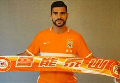 Graziano Pelle has left Southampton to join Chinese Super League side Shandong Luneng, the club confirmed on Monday