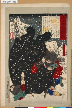 "Bear Fight / Tsukioka YOSHITOSHI (1839-1892) Abe no Hirafu slaying a giant bear from Dai Nippon meisho kagami, ""Mirror of Famous Generals of Japan."" #ukiyoe #ukiyo"