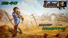 Прохождение Fallout 2 - Удар Изнутри - №40
