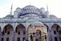 best Turkish attractions in Istanbul city