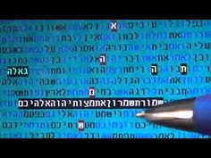 The Torah Bible Codes - The Messiah will come in 5776./2016. (by Rabbi M...