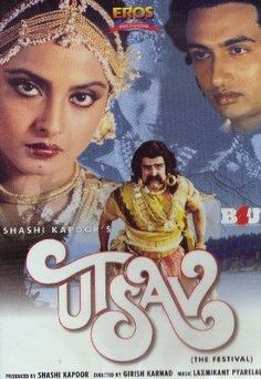 Pin By Deepak On Journey Of An Actress 3 Rekha Soundtrack Music Indian Movies Mp3 Song