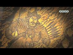 한국신화를 찾아서   1부 건국신화의 비밀 Mythology, History, Youtube, Painting, Historia, Painting Art, Paintings, Painted Canvas, Youtubers