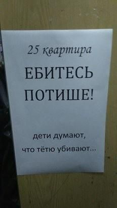 Russian Jokes, Stupid Memes, Adult Humor, Man Humor, Satire, How To Know, Holidays And Events, Comedians, Laughter