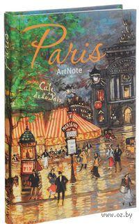 Блокнот для записей. Париж `Гранд Опера`
