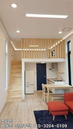 Diy Furniture Small Spaces - New ideas Tiny House Loft, Modern Tiny House, Tiny House Design, Small Room Design, Home Room Design, Small Loft Apartments, Condo Interior, Loft Design, Small House Plans