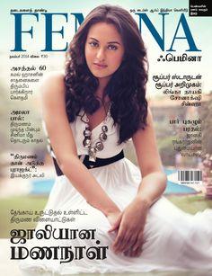 FEMINA Tamil (2014-11) Sonakshi Sinha