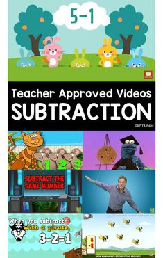 Teacher Approved Subtraction Videos #videosthatteach #subtraction #mathintheclassroom