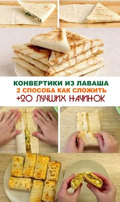 Russian Recipes, Italian Recipes, Simply Recipes, Helpful Hints, Food And Drink, Low Carb, Cooking Recipes, Yummy Food, Bread
