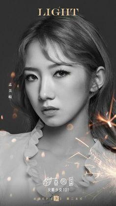 Meiqi - Rocket Girls Yuehua Entertainment, Starship Entertainment, Girl Drawing Pictures, Fandom, Girl Facts, China Girl, Cosmic Girls, Favorite Person, Girl Group