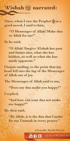 Subhan Allah Azzawajal. Alhamdulillah... We are so blessed!