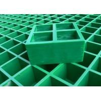 GFR glass fiber reinforced plastics grating FRP grating cover fiberglass GRF grating