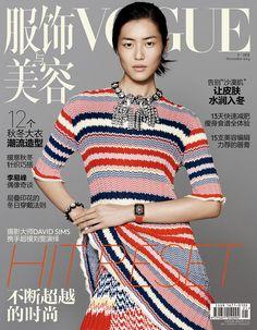 Vogue China November 2014