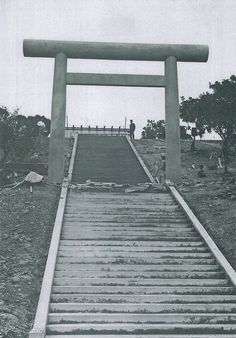 昭和6年(1931) 員林神社鎮座祭 Source: https://www.facebook.com/photo.php?fbid=10208265652055617&set=pcb.1013374432044457&type=3&theater