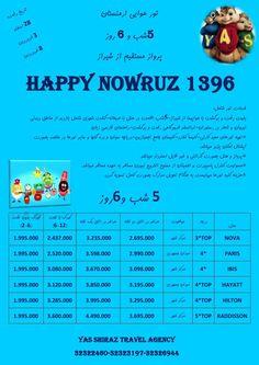 تور های جذاب نوروزی مستقيم شیراز  یاس _شیراز