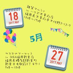 5月のイベント情報です☘️ 🌸 #oeuf #ハンドメイドイベント #福岡 #fukuoka #handmade #shopping #ハンドメイドアクセサリー #5月のイベント」