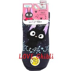SOCKS - Kid 13-19cm / 5-7.5in - Short - Strong Toes Heels - Blue - Jiji - Kiki's Delivery Service - Studio Ghibli (new product 2016)
