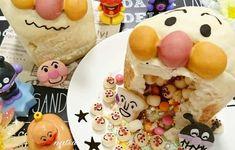 ときめきが止まらない!中身が飛び出す「かくれんぼパン」のインパクトがすごい! | おうちごはん Kawaii Dessert, Decadent Cakes, Steamed Buns, Bread Bun, Cute Desserts, Pastry Cake, Cafe Food, Food Humor, Cute Cakes