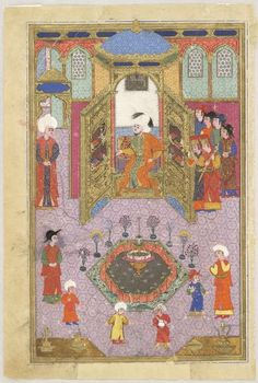 Sultan Murad III (r. 1574-1595) in his Library (painting, recto; text, verso) folio from a manuscript of the Javahir al Gharaib Tarjomat Bahr al-Aja'ib (Gems of Marvels: A Translation of the Sea of Wonders) of Cennabi | Harvard Art Museums