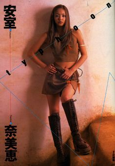 Namie Amuro / Magazines / 1996 / Playboy (September)