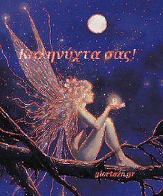 Όμορφα λόγια για καληνύχτα σε εικόνες..giortazo.gr Movies, Movie Posters, Art, Art Background, Films, Film Poster, Kunst, Cinema, Movie