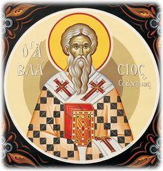 Άγιος Βλάσιος / Saint Blaise (Blasius)
