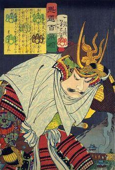 浮世 絵 paints Floating World: Utagawa Hiroshige