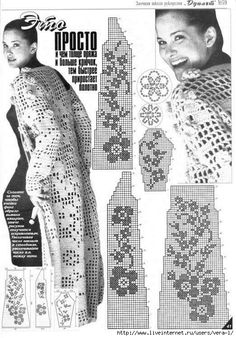 Irish lace, crochet, crochet patterns, clothing and decorations for the house, crocheted. Crochet Tunic Pattern, Crochet Coat, Crochet Jacket, Crochet Stitches Patterns, Crochet Cardigan, Crochet Clothes, Knitting Patterns, Crochet Sweaters, Lace Tape