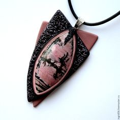 Купить Кулон из натуральной кожи Розовый рассвет с родонитом - кулон из кожи, кожаный кулон