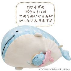 "San-X ""Jinbei-San"" Mr. Whale Shark Plush Medium - Thumbnail 2"
