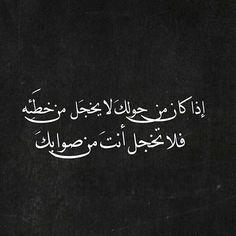 @b.d.f - أنشر هذه الصور في حسابك ليقرأها متابعيك و تكسب أجرهم بإذن الله - الدال على الخير كفاعله. ادعوا لنا بالتوفيق و النجاح كلما مررتم من هنا جزاكم الله خيرا. #دعاء_المسلم #doaamuslim @doaamuslim #أدعية #أذكار