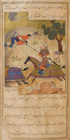 Rostam lifts an adversary on his spear Qazvini, 'Aja'eb al-Makhluqat, anonymous Persian translation  Turkman Commercial style: Shiraz, c.1475  Scribe: Mohammad b. Mohammad known as baqqal (grocer) Artist: al-mowla (mullah) 'Abd al-Karim Opaque watercolour, ink and gold on paper London, Royal Asiatic Society, Persian MS 178, fol. 283r