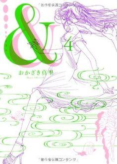 Latest And Newest Manga Release Updates and News. Comic Covers, Shoujo, Manga Anime, Comics, Reading, Books, Libros, Book