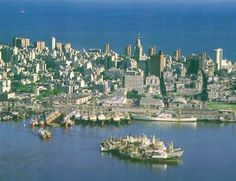 this is a city in uruguay Montevideo, Latin America, South America, Southern Cone, New York Skyline, City Photo, Beautiful Places, To Go, River