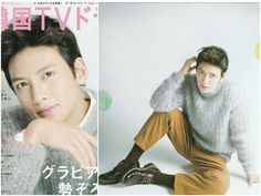 Korea Tv drama magazine update ❤ 1-3 #jichangwook